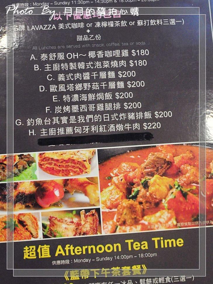 Ghirardelli,ICE,Q10,不一樣的冰,保養,台北東區,吃了會變美麗,巧巴達,愛絲葵,消暑聖品,輕食,雪花冰 @民宿女王芽月-美食.旅遊.全台趴趴走
