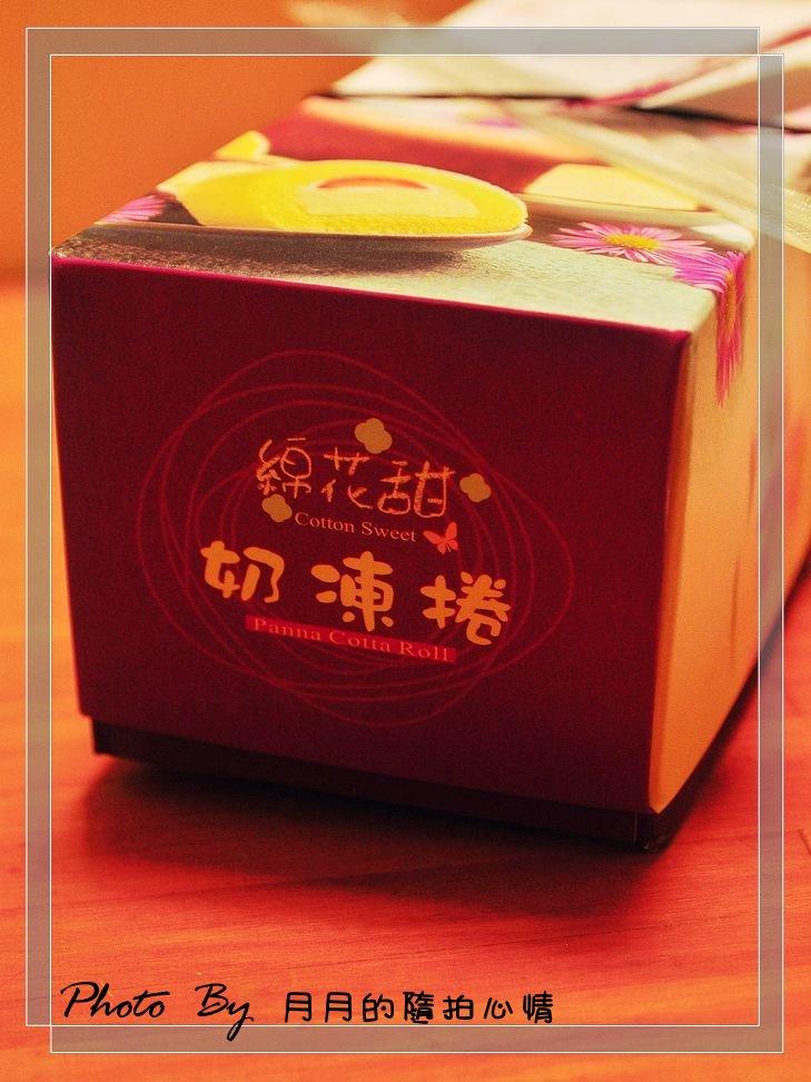 花蓮美食–棉花甜–芋見幸福奶凍捲 @民宿女王芽月-美食.旅遊.全台趴趴走