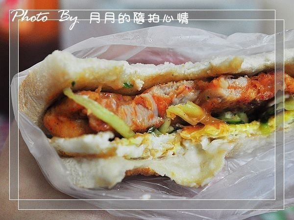 平鎮美食-龍和豆漿–韓式烤雞土司,現煎美味值得等待 @民宿女王芽月-美食.旅遊.全台趴趴走