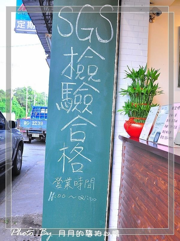 大溪美食-福  麻糬豆花–你是麻糬還是豆花???新奇又好吃!!! @民宿女王芽月-美食.旅遊.全台趴趴走