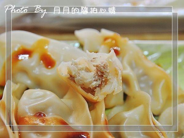 龍潭美食-偉園鮮肉湯包–道地的美食,溫馨的人情味 @民宿女王芽月-美食.旅遊.全台趴趴走