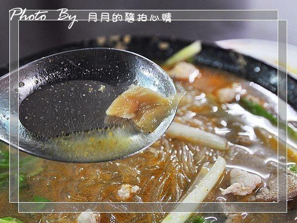 中壢大時鐘b1老牌豬肝粥冬粉蔥花蛋食尚玩家報導