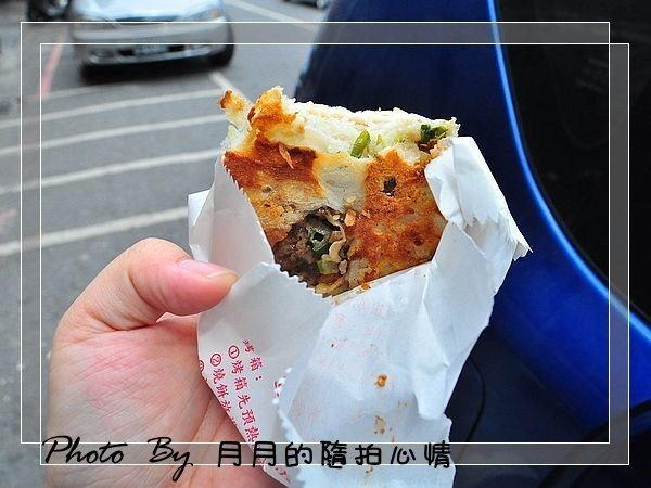 羅東–羅東碳烤燒餅–香酥燒餅我超愛,熱量閃一邊去吧! @民宿女王芽月-美食.旅遊.全台趴趴走