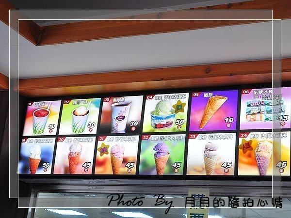 花蓮光復—光復糖廠–鮮奶冰淇淋,香甜回味不已 @民宿女王芽月-美食.旅遊.全台趴趴走