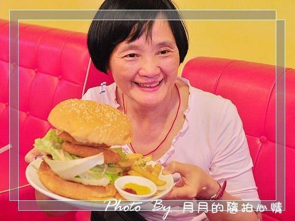 花蓮美食-99美式餐廳–恐怖大漢堡~嚇不倒我的!!!! @民宿女王芽月-美食.旅遊.全台趴趴走
