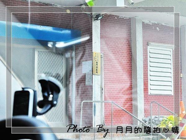 花蓮–慕谷慕魚–彷彿落入仙境的過路客~洗淨一身的煩憂 @民宿女王芽月-美食.旅遊.全台趴趴走