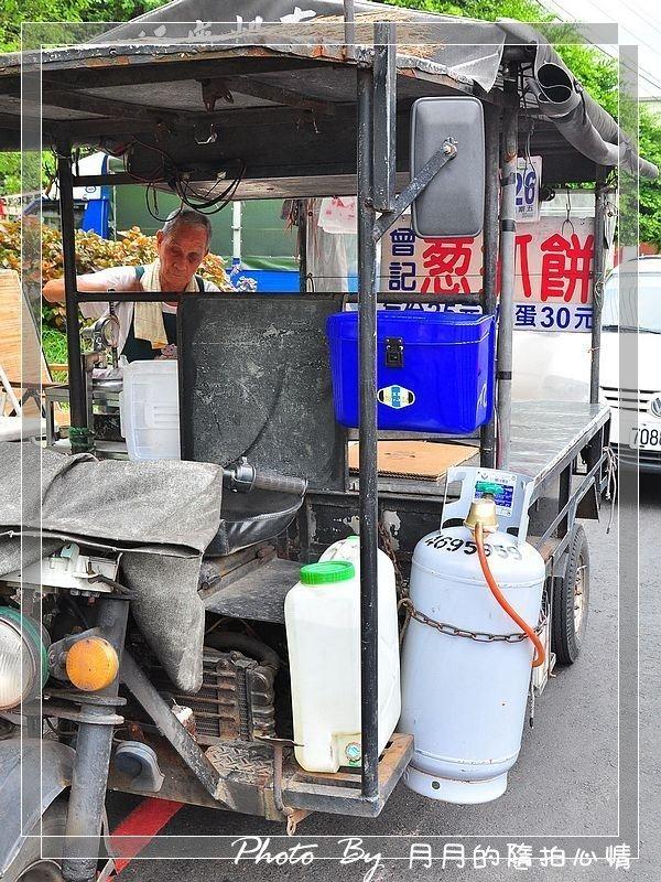 平鎮-南豐路曾記蔥抓餅–親切小攤車,大大的滿足笑容 @民宿女王芽月-美食.旅遊.全台趴趴走