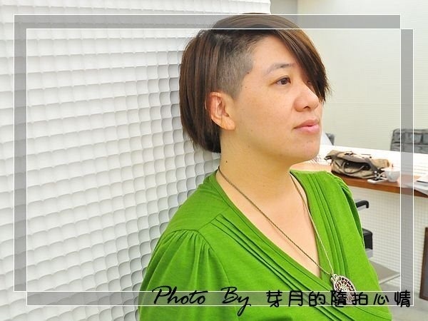 台北中山—BonBon Hair–結構式護髮好優,跟自然毛燥說881 @民宿女王芽月-美食.旅遊.全台趴趴走