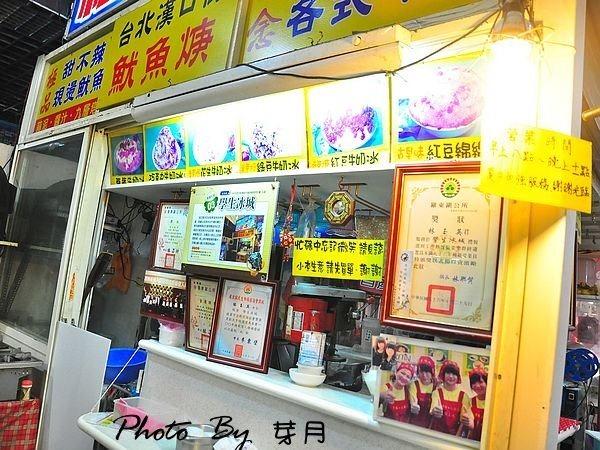 宜蘭美食羅東民生商場100號麥芽糖古早味紅豆冰