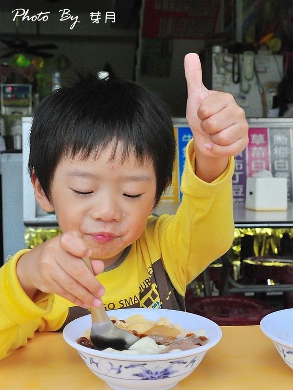 QQ,公正路,招牌豆花,綜合布丁豆花,羅東,羅東高中,羅高,老店,自製,蚵仔煎,金味坊 @民宿女王芽月-美食.旅遊.全台趴趴走