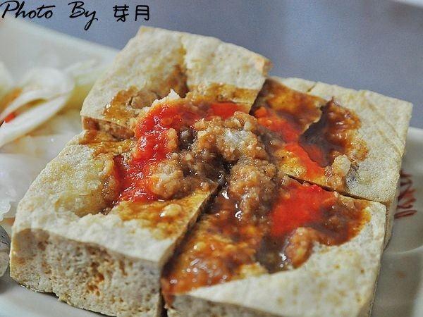 羅東–財記港式臭豆腐–在地人都愛的巷子內下午茶 @民宿女王芽月-美食.旅遊.全台趴趴走
