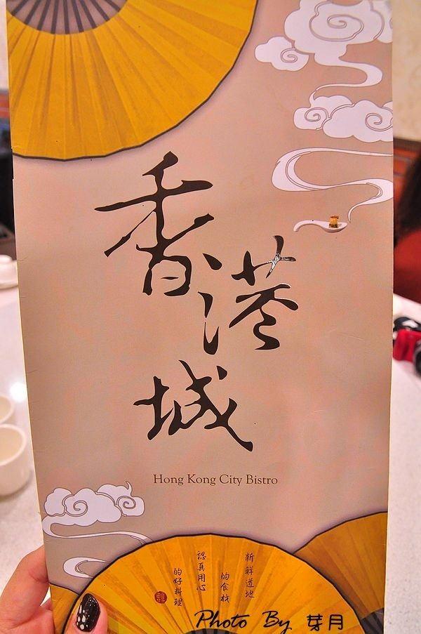 宜蘭五結必吃美食–香港城–在地人的最愛,好有梗的馬來糕 @民宿女王芽月-美食.旅遊.全台趴趴走
