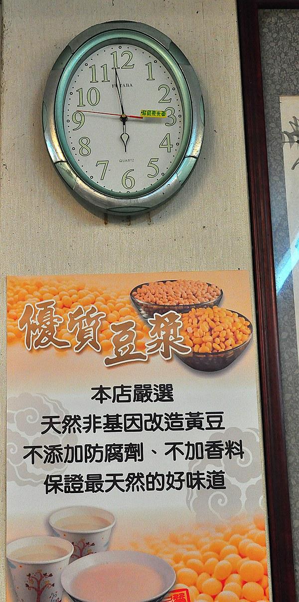 宜蘭五結–利澤早餐–超強放大絕  大蛋餅 @民宿女王芽月-美食.旅遊.全台趴趴走