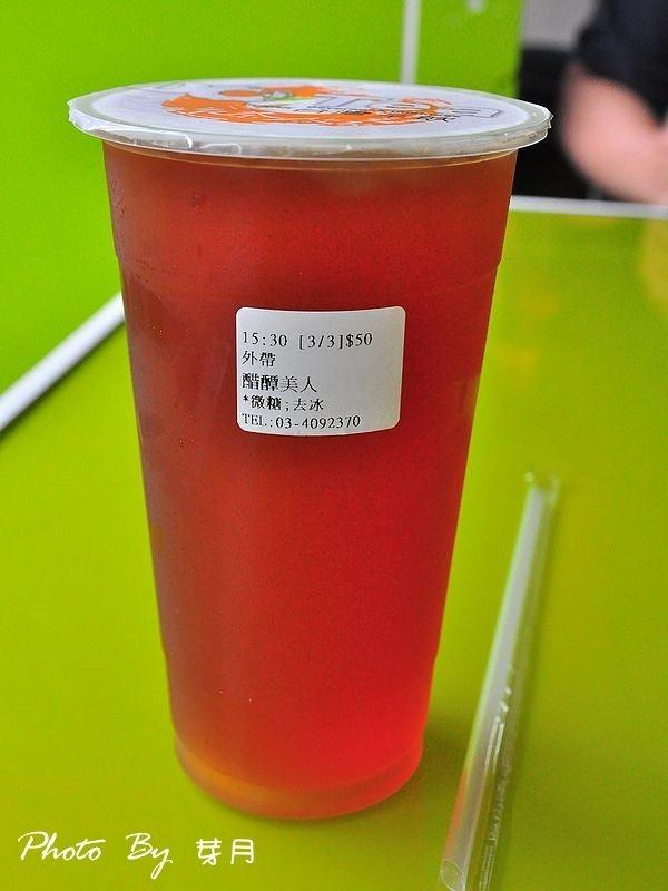 桃園龍潭—Do Tea茶飲–作茶人家出好茶,你滿18了沒? @民宿女王芽月-美食.旅遊.全台趴趴走