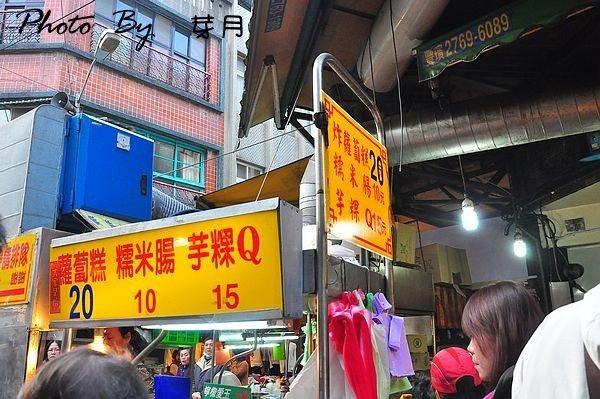 新北市板橋-黃石市場蘿蔔糕-古早味好味道,排隊拚美食去 @民宿女王芽月-美食.旅遊.全台趴趴走