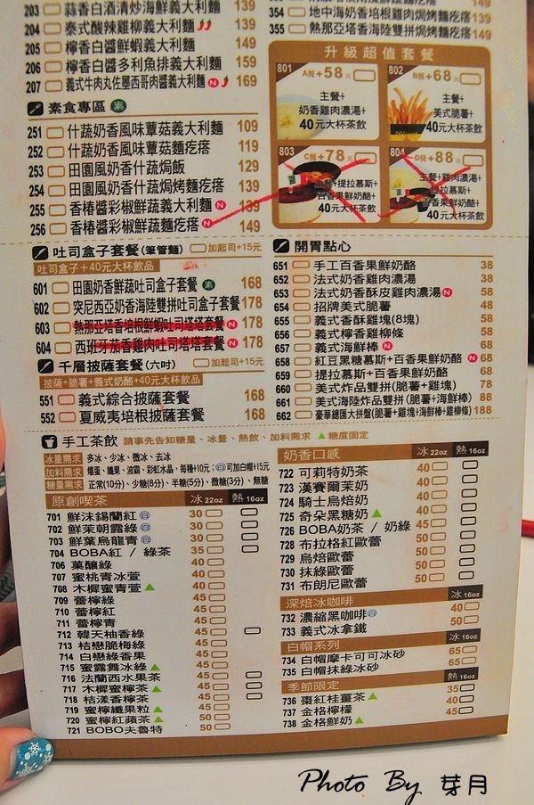 桃園龍潭—NU PASTA–鹹版蜜糖土司,堅持現點現做 @民宿女王芽月-美食.旅遊.全台趴趴走