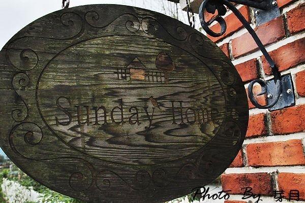 宜蘭三星民宿-Sunday Home (上)享受生活中的樂趣,怡然自得的寧靜 @民宿女王芽月-美食.旅遊.全台趴趴走