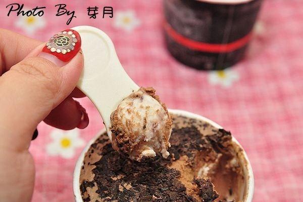 D2惡魔冰團義式冰淇淋