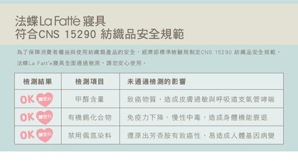 正式EC頁面-商品頁-0328