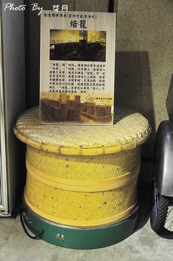 台北市政府松菸七三茶堂