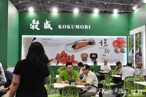 台北國際食品展覽館台灣CAS認証合格