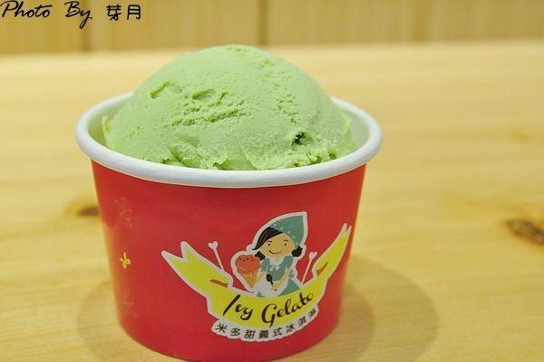 中壢火車站米多甜義式冰淇淋純生霜淇淋好吃推薦