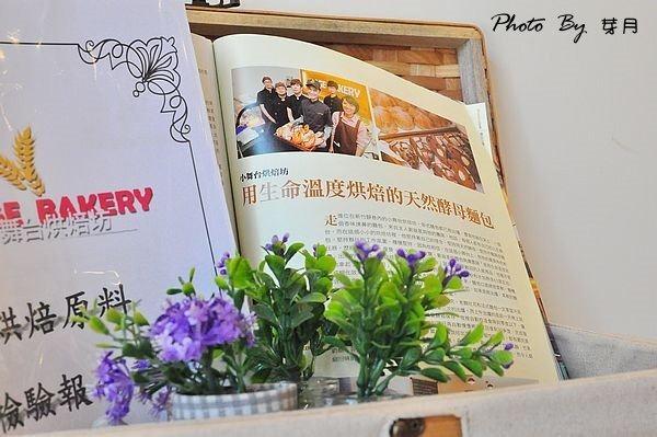 新竹美食東區–小舞台烘焙坊—天然酵母為底,用心烘培好食材 @民宿女王芽月-美食.旅遊.全台趴趴走