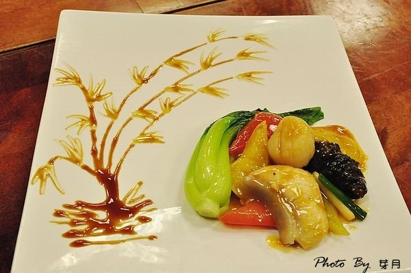 宜蘭市美食–九御亭創意海鮮料理坊–個人套餐有創意,精緻份量皆滿意 @民宿女王芽月-美食.旅遊.全台趴趴走