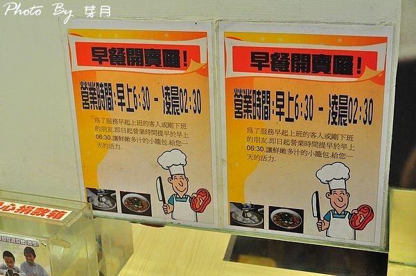 中原美食珍記鮮肉小籠包好吃推薦