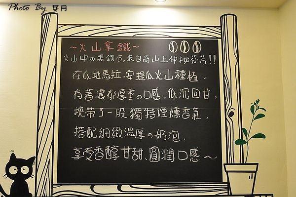 中原美食wantcafe玩咖咖啡館貝里斯熱帶水果茶楓糖麻糬鬆餅