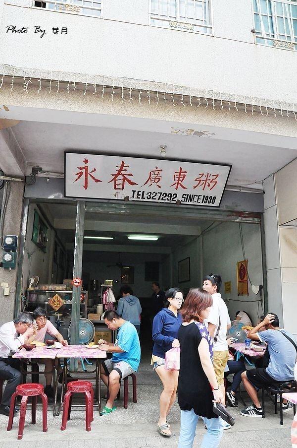 金門美食永春廣東粥豬肝油條鹹粥好吃