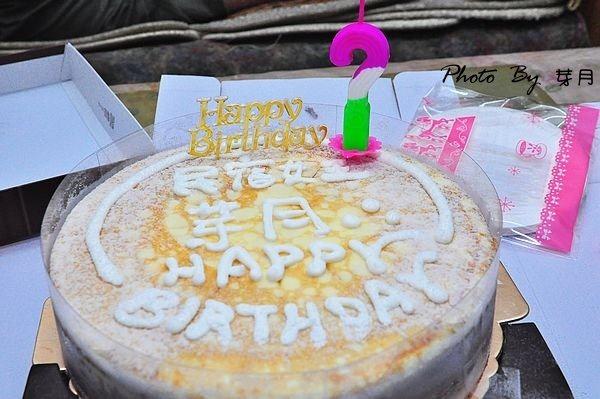 神祕千層蛋糕克寧姆起司生日快樂排隊美食