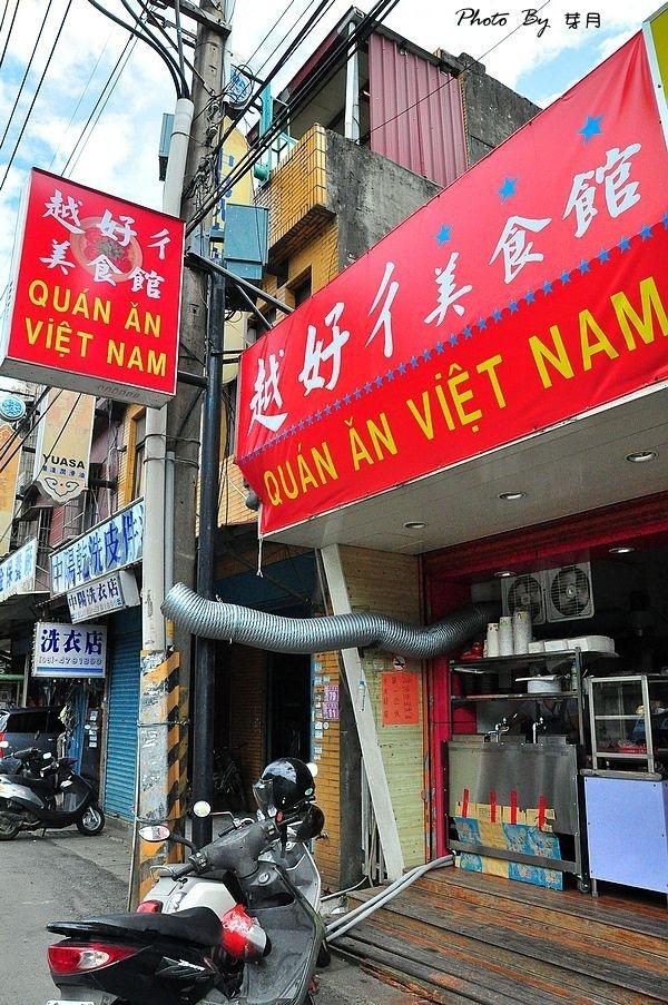 龍潭美食越好ㄔ越南美食咖哩法國麵包米粉河粉炸肉捲煎燒餅
