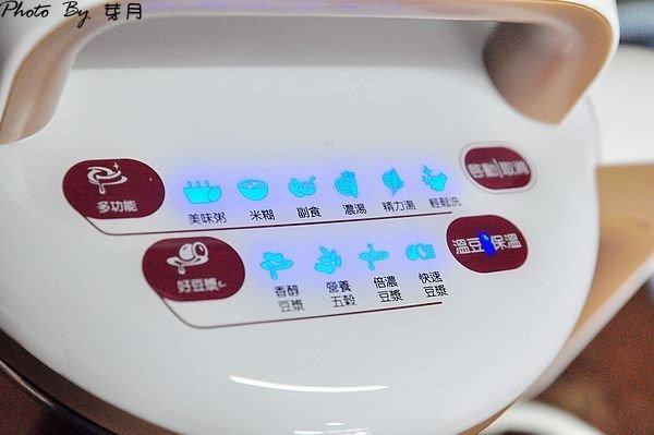 料理—-九陽料理奇機—主婦的好幫手,每家都應該有一台 @民宿女王芽月-美食.旅遊.全台趴趴走
