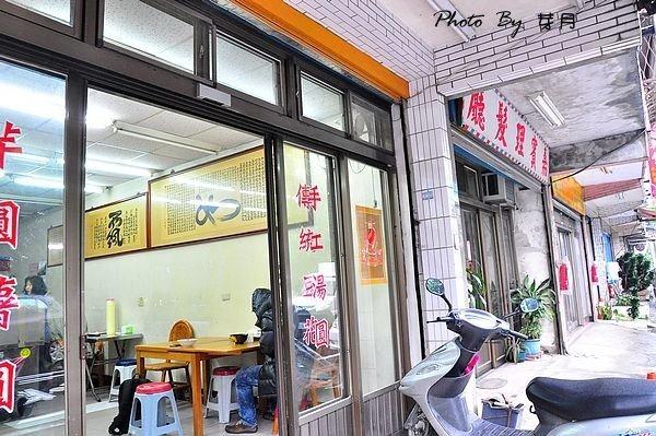 龍潭美食正榮傳統豆花黃金粿湯圓紅蘿蔔馬鈴薯