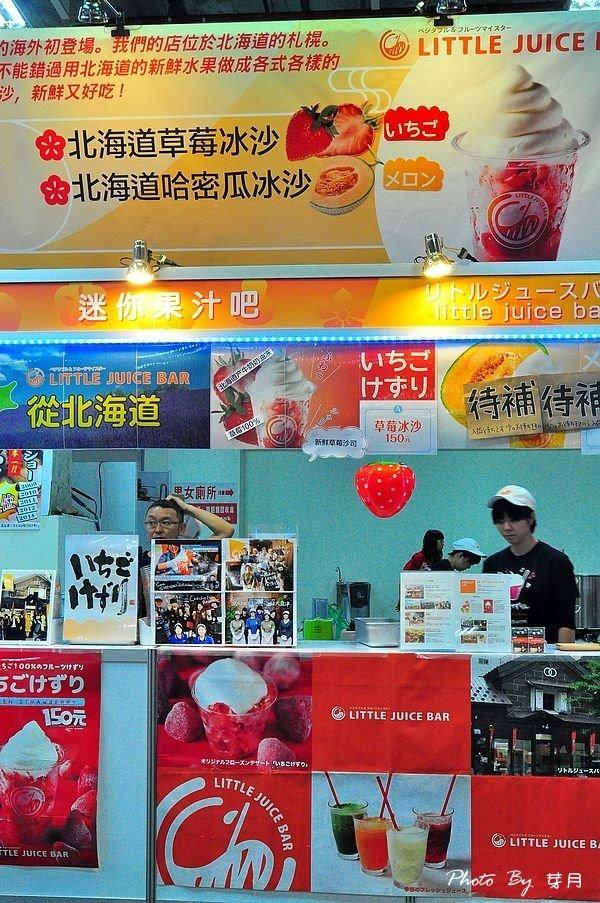 日本排隊美食展庶民米其林吃透透SORGENTI東京鬆餅大阪燒