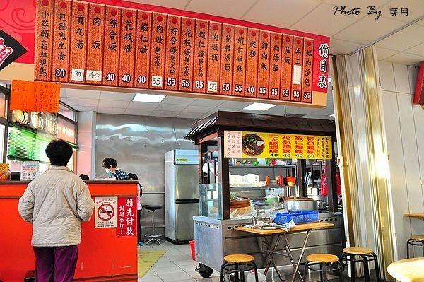大溪美食交流道66快速道路王朝鮮肉湯包油飯綜合焿