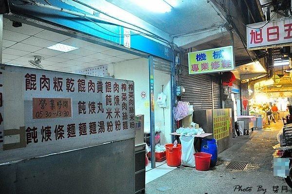 龍潭菜市場美食無名肉羹湯餛飩乾麵紅油抄手在地人推薦