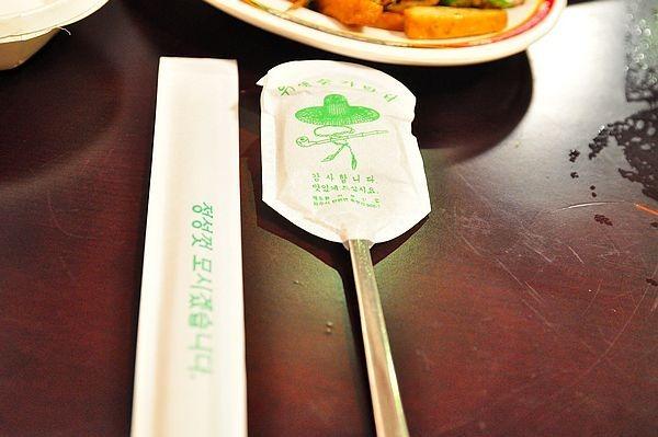 桃園美食平鎮–韓國館–工業區的新選擇,韓式料理正流行 @民宿女王芽月-美食.旅遊.全台趴趴走
