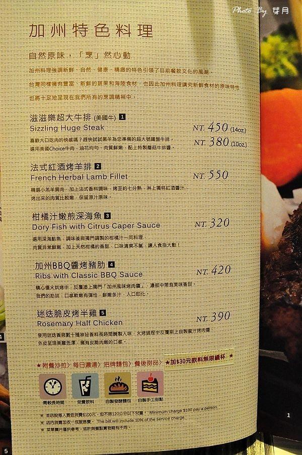 中壢美食blacksheep加州黑羊火烤餐廳天然酵母酸麵包豬肋排