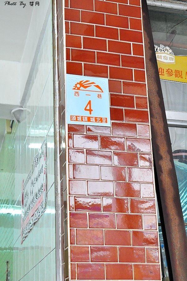 宜蘭頭城美食西一巷無名夫妻肉羹隱藏版老店在地人推薦麻醬麵甜辣醬乾油麵
