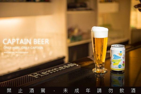 小琉球團購美食限定地區版卡布敦啤酒