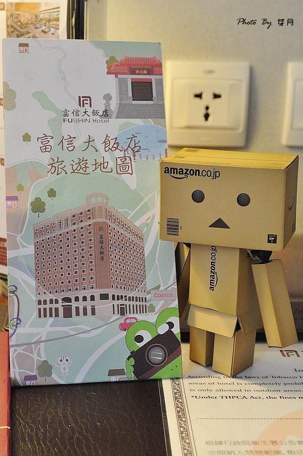 台北住宿富信大飯店Fun暑丸樂親子住房專案