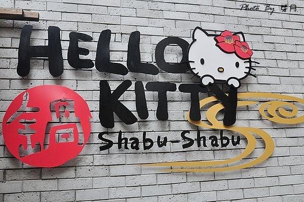 Hello Kitty Shabu-Shabu,Hello Kitty火鍋,KItty彈珠汽水,三麗鷗,台北美食,夢幻泡泡,山茶花,東區,紅豆銅鑼燒,蘋果茶碗蒸 @民宿女王芽月-美食.旅遊.全台趴趴走