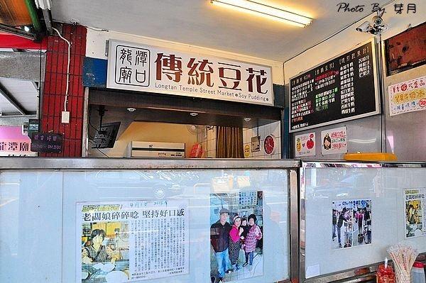 龍潭美食龍元宮商圈廟口傳統黑糖豆花不要捣碎集成水果老店