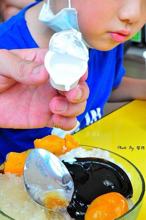 宜蘭美食宜蘭市–仙草爸–在地人愛的甜品下午茶,手工蜜菓有水準 @民宿女王芽月-美食.旅遊.全台趴趴走