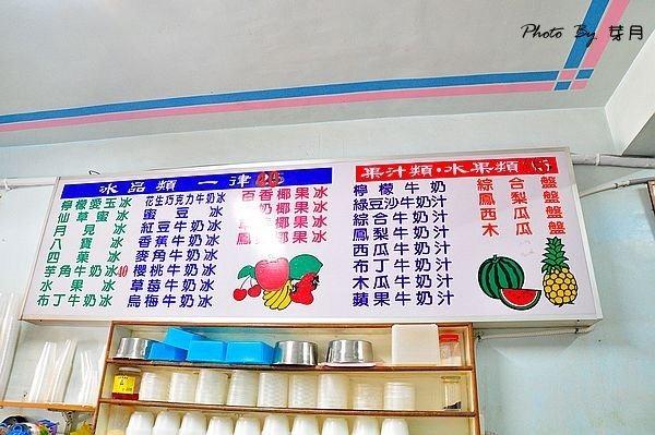 台南美食西港黑糖粉粿蜜芋頭八寶冰古早味紅茶在地人老店推薦