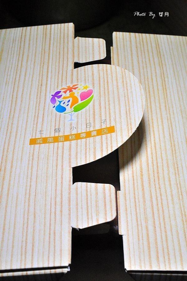 台中團購美食—7day戚風蛋糕專賣店–7個小日子,天天都要吃戚風蛋糕啦~(文末送免費戚風蛋糕) @民宿女王芽月-美食.旅遊.全台趴趴走