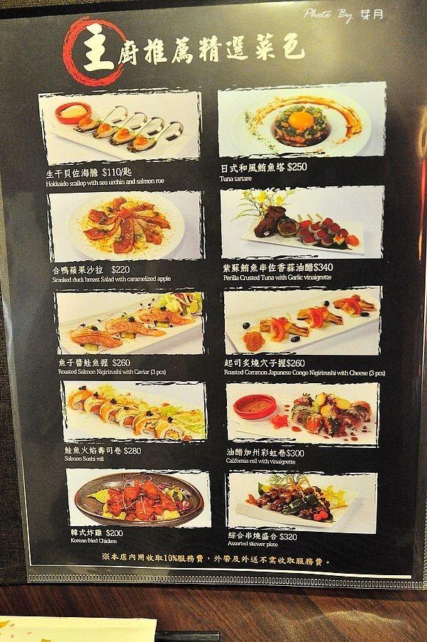 台北美食京站–匠太郎創作日本料理–創意料理很是新奇,平價出奇又創新(文末送免費火焰壽司餐點) @民宿女王芽月-美食.旅遊.全台趴趴走