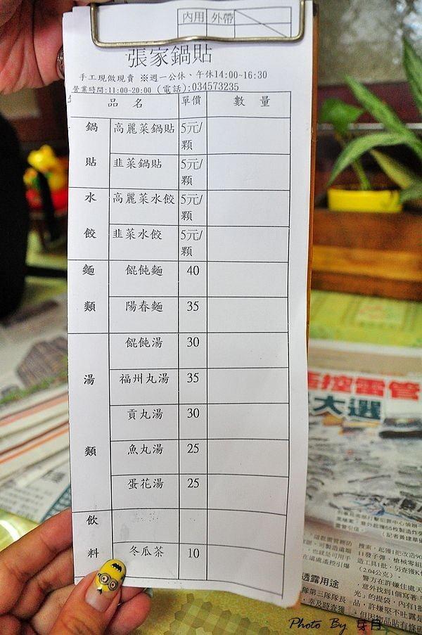 中壢美食火車站後站張家鍋貼高麗菜水餃餛飩冬瓜茶